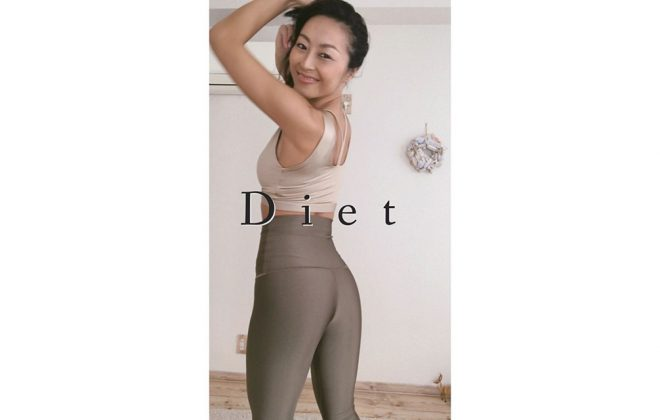 hiit me fit ブログ | Diet=✖️痩せる(ダイエット)